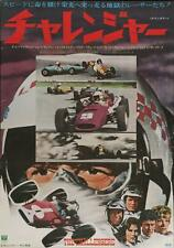 CHALLENGERS Japanese B2 movie poster SAL MINEO 1970 Formula 1 Car racing