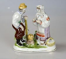 Russische alte Porzellanfigur Märchen Porzellan Russland