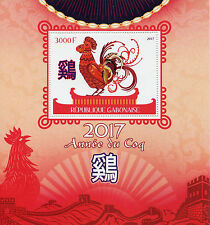 Gabon 2017 MNH Year of Rooster 1v S/S Chinese Lunar New Year Stamps