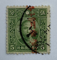 CHINA SYS STAMP WITH UNIQUE RED VERTICAL MARKING
