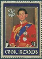 Cook Islands 1987 SG1124 $9.40 on $1 Royal Wedding Prince Charles MNH