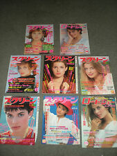 NASTASSJA KINSKI - 8 DIFFERENT JAPANESE MAGAZINE COVERS