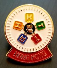 Hong Kong Table Tennis Association pin badge