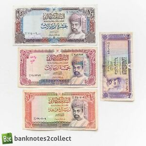 OMAN: Set of 4 Oman Riyal Banknotes.