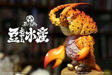 Sofubi Mame Moyashi Master The Giant Claws Vinyl Figure Chino Lam