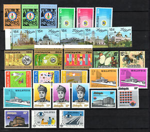 MALAYA MALAYSIA 1975-1976 COMPLETE SETS OF MNH STAMPS UNMOUNTED MINT