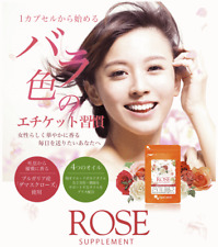 *MADE IN JAPAN* Breath Care ROSE Fragrance SUPPLEMENT 30 day Halitosis Body odor