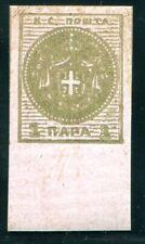 SERBIEN 1866 7xb * TADELLOS UNTERRANDSTÜCK sehr frisch (S4341