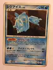 Pokemon Card / Carte Regice Rare DPBP#436 DP5 1ED