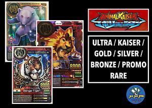 Namco Bandai Animal Kaiser Bronze / Silver / Gold / Promo / Ultra Rare Cards