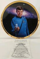 1991 25th Anniversary Hamilton Star Trek Collectors Plate McCoy Limited Edition