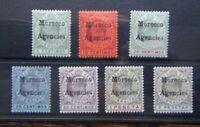 Morocco Agencies 1903 - 1905 set to 2 Pesetas MM SG17 - SG23