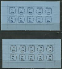 Great Britain: Private stamp for postal strike in 1971, 5 different sheet  GB246