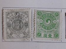 2 Used LH 1900 Issue Imperial Korean Post Postage Stamps/Black 2 Re/Green 1 Cn