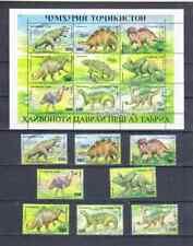 TAJIKISTAN  ANIMALS PHREISTORICS  1994  MNH
