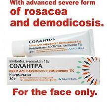 Demodex mite Rosacea demodecosis - advanced severe form - cream super