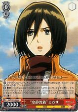 Attack on Titan Shingeki no Kyojin Trading Card Mikasa CH AOT/S35-064 Calm Cool