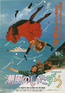 Overboard 1987 Kurt Russell Japanese Chirashi Movie Flyer Poster B5