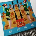 Vintage Woven Tapestry Wall Hanging Ethnic Global Folk Art 19x22