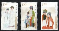 CHINA 2010-14 Chinese Opera Art Culture Stamp