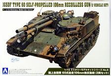 Aoshima 07969 JGSDF Type 60 Self-propelled 106mm Recoilless Gun 1/72 scale kit