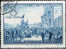 China Civil War Liberation Tank stamp 1949