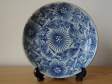c.18th - Antique Chinese Qing Blue & White Porcelain Plate Diana Cargo Starburst