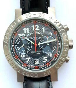 POLJOT STURMANSKIE SS-20 TITANIUM  Russian WATCH Chronograph 3133/2797368