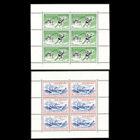 New Zealand 1957 - Health Stamps Sports - Sc B52a/53a MNH
