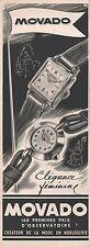 Publicité Montre Movado montres  Watch photo vintage print ad  1951  - 6i