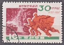 KOREA 1967 used SC#767  stamp, Battle of Pochonbo, 30th Anniv.