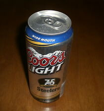 75 YEARS PITTSBURGH STEELERS COORS LIGHT BEER CAN - 16 OUNCE - B0