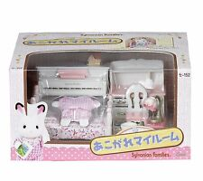 Epoch SE-152 Bottle Sylvanian Families Sylvanian Family Doll My room New Japan