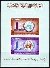 Jordanien Jordan 1965 ** Bl.20 Vereinte Nationen UNO United Nations