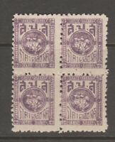Thailand Revenue Fiscal post Stamp mint 10-8-20-T mint no gum as issued