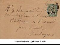 FRANCE - 1905 5c ENVELOPE - USED