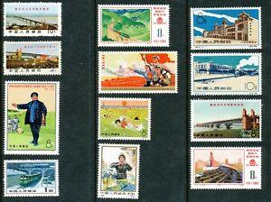 CHINA 1960-1976 - 12 MNH STAMPS ( Railways /Trains) ALL VERY FINE MNH CHINA  Hk4