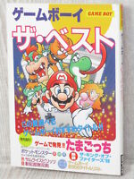 GAME BOY THE BEST Guide 1997 Book Catalog KOF96 Pokemon Samurai Shodown 3 GB31*