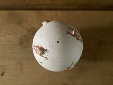 Zuni Marcus Homer 4 Frog Seed Pot Pottery Native American / Perfect Nice