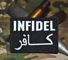 INFIDEL Patch, Black & White