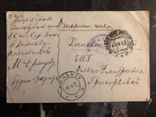 1916 Russian Post Office In Hankow China Postal Stationary Cover