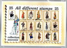 Greece. 25 Differents Stamps with NATIONAL GREEK COSTUMES, No: Z1