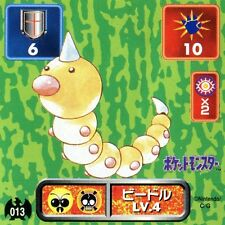 POKEMON STICKER Carte JAPANESE 50X50 1996 NORM@L N°  13 WEEDLE ASPICOT