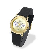 Adi Judaica Watch Israeli Alphabet Hebrew 'Hatikva' Words, Gold Leather Quartz