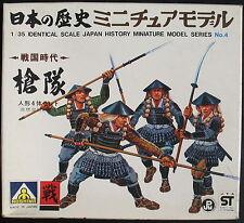 AOSHIMA No 4 - Ashigaru mit Naginata - 1:35 - Japan History Miniature - Figuren