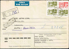 3071 RUSSIA SOVIET UNION TO BOLIVIA REGISTERED COVER 1975 GORODOK UKRAINE - CBBA