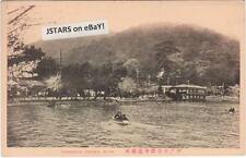 c. 1930s KOBE, JAPAN, SUMADERA GARDEN SCENE POSTCARD