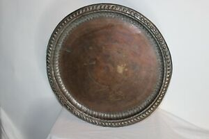 Antique Middle Eastern Copper Brass Serving Tray Large Size Metal Tray