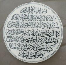 Arabic Plaque