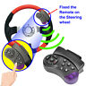 Universal Wireless Car Steering Wheel Remote Control for Car CD DVD MP5 Player